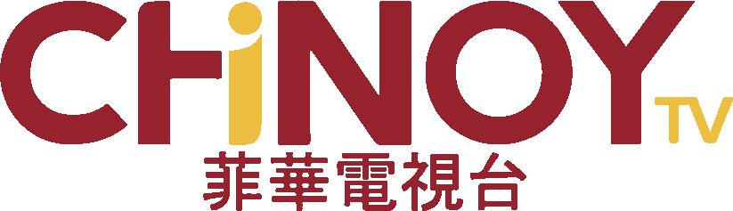 Chinoy TV 菲華電視台