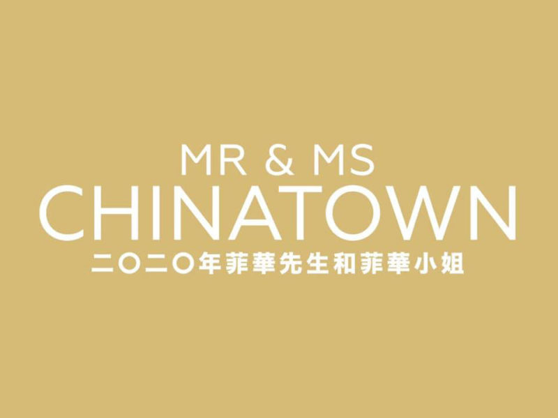 about-us-project-and-events-mr-and-ms-chinatown