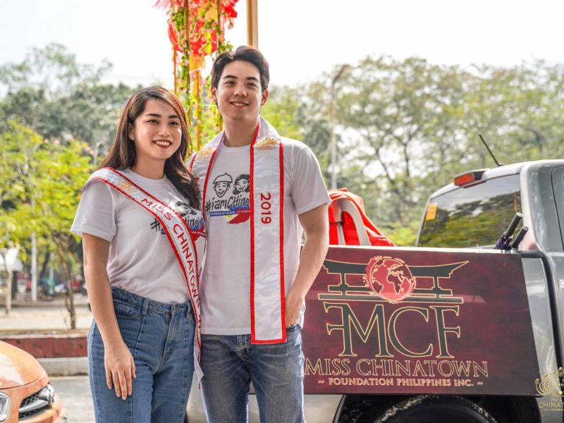 chinoy-tv-events-mmcp-1