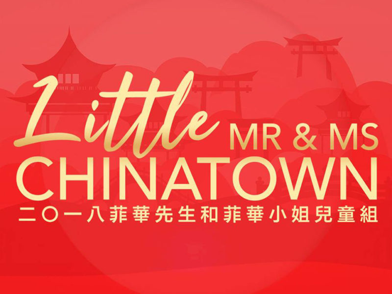 little-mr-and-ms-chinatown