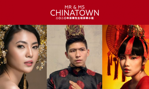 Mr. and Ms. Chinatown PH 2020 candidates rise like phoenix in new challenge
