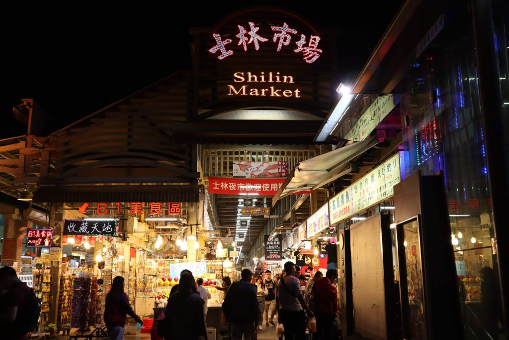 Shi-Lin Night Market